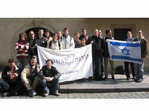 kidma-egyesület