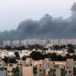 Légicsapások Líbiára