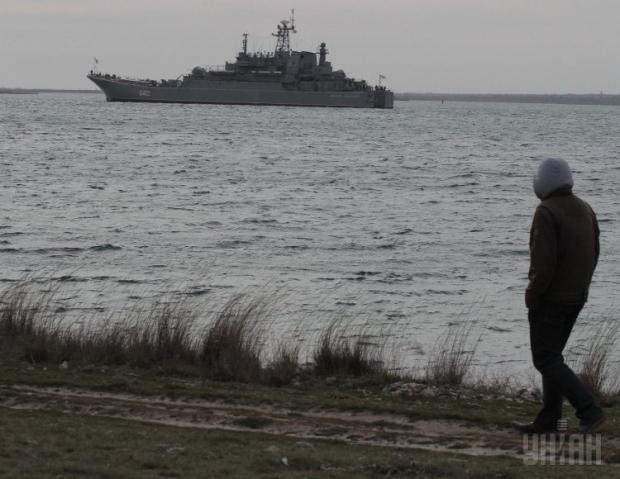 ukrán-korvett