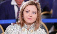 Orosz politikusnő: Ukrajna nagy valószínűséggel újracsatlakozik Oroszországhoz